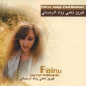 Fairouz Sings Ziad Rahbani