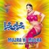 Hath Hola Rakh Dildar Mujra Hi Mujra Vol 9