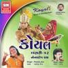 Koyal Non Stop Raas Vol 12