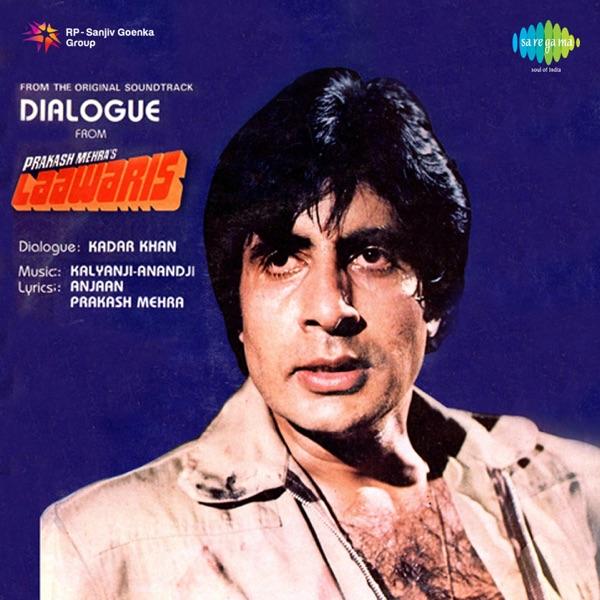 Kishore Kumar - Apni To Jaise Taise