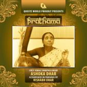 Prathama (Indian Classical Dhrupad)