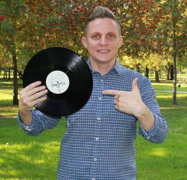 DJ Глюк