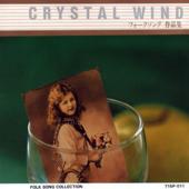 Folk Song Best Hit (Crystal Sound)