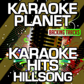 Shout to the Lord (Karaoke Version) [Originally Performed by Hillsong]