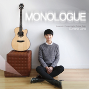 The Milky Way - Jung Sungha - Jung Sungha