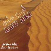 Abu Ali - EP