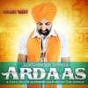 Ardaas Single