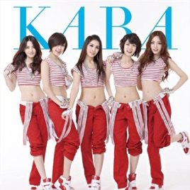 karaの the best of kara をapple musicで