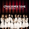 Chocolate Love (Retro Pop Version) - Single ジャケット写真