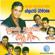 Various Artists - Dhashaka Thunaka Madura Geetha