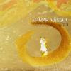 Mamar Kassey - Karma (feat. Harouna Godjé) artwork