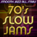 Just My Imagination (Running Away with Me) - Smooth Jazz All Stars
