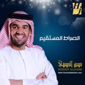 Al Sirat Al Mostaqeem-Hussain Al Jassmi