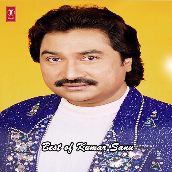 Kumar Sanu - Pehli Pehli Baar