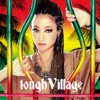 tough Village -Another Edition- ジャケット写真