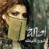 Qanon Kaifak EP
