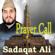 Prayer Call (Quran) - Sadaqat Ali