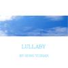 Alone - Hung Yi Zhan
