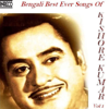 Bengali Best Ever Songs of Kishore Kumar, Vol. 1 songs