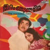 Theeram Thedunna Thira (Original Motion Picture Soundtrack)