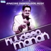 Amazing Dance Floor Music Kuldeep Manak