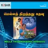 Mella Thirandhadhu Kadhavu Original Motion Picture Soundtrack EP