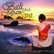 Bali Meets Japan Spa (Gamelan & Sakuhachi) - See New Project - See New Project