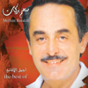 The Best of Melhim Barakat - Melhem Barakat