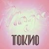 TOKiO - Я тебя люблю обложка