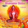 Bhaktamar Stotra songs