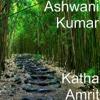 Katha Amrit - Ashwani Kumar