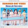 夏のOh!バイブス - EP ジャケット写真