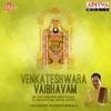 Venkateshwara Vaibhavam