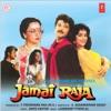 Jamai Raja Original Motion Picture Soundtrack