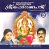 Muthuthala Sree Mahaganapathi - Chengannur Sreekumar & R. Sangeetha