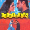 Doodh Ka Karz (Original Motion Picture Soundtrack)