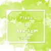 두 손 잡고 - Single - Piano&New Age