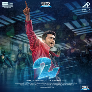 A. R. Rahman - 24 (Tamil) [Original Motion Picture Soundtrack]