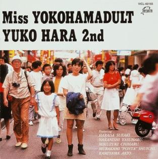 Miss Yokohamadult Yuko Hara 2nd – Yuko Hara