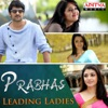Prabhas Leading Ladies