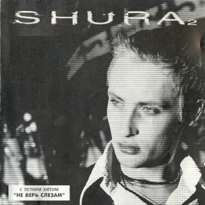 Shura 2