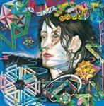 Todd Rundgren - Just One Victory