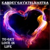 Kamdev Gayatri Mantra To Get Love in Life