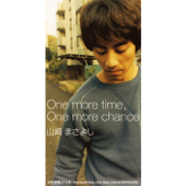 One more time, One more chance/山崎まさよしジャケット画像