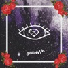Gem in Eye (feat. Daz Dillinger) - Single, Earlly Mac