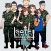 GATE Ⅱ ~世界を超えて~ - EP ジャケット写真