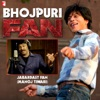 Jabardast Fan Bhojpuri From Fan Original Motion Picture Soundtrack Single