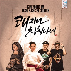 Jessi, Kim Young-Im & Crispi Crunch - Kwaejina Ching Ching Nane