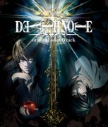 DEATH NOTE オリジナル・サウンドトラック - 平野義久, タニウチヒデキ - 平野義久, タニウチヒデキ