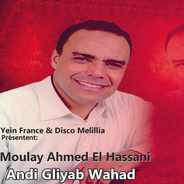 moulay ahmed alhassani